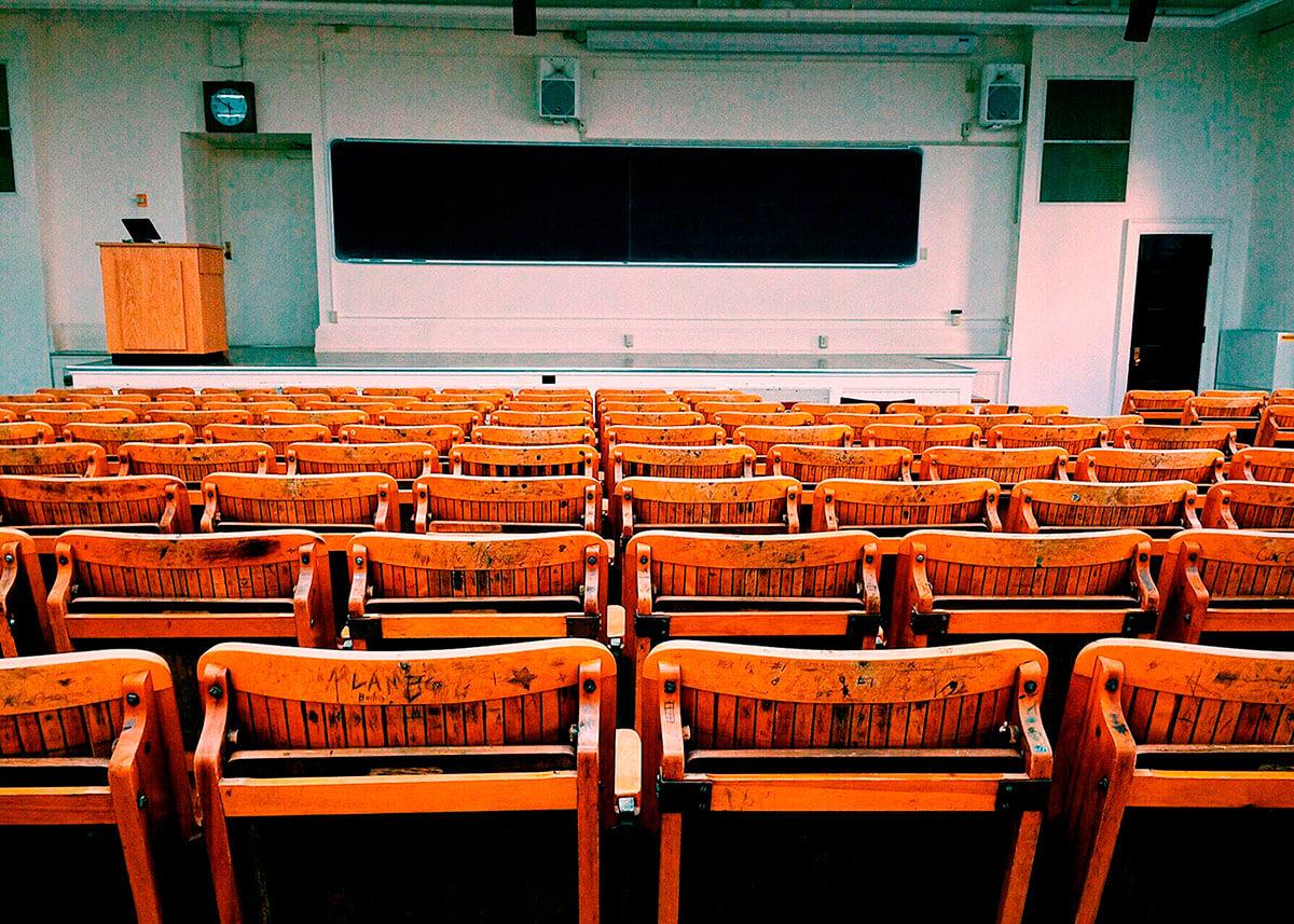Образовательное учреждение